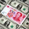 China devalúa su moneda de forma inesperada