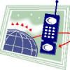 Cambios en el contrato de servicio de roaming