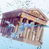 Fondo de Reestructuración Ordenada Bancaria (FROB)