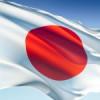 IPC de Japón de Abril 2011
