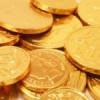 El Estado registra un déficit de 13.576 millones de euros