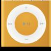 Apple ¿Ha llegado el momento de desterrar el iPod?