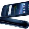 Precio Nexus S