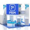 Dividendos Prim, resultados 2012