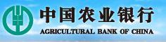 agbank-china