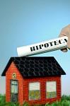 casas-comprar-hipoteca-maquetas-73358