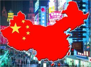china_energia