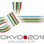 japan-tokyo-2016-logo-300x219