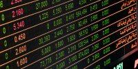trading, tipos de trading, inversiones, invertir